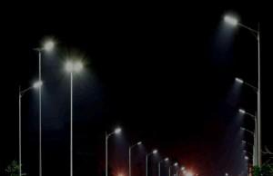 illuminazione